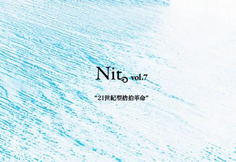 NIT TOKYO VOL.7「21世紀型捨拾革命」