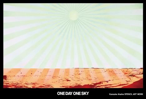 赤池完介「ONE DAY ONE SKY」