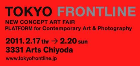 TOKYO FRONTLINE