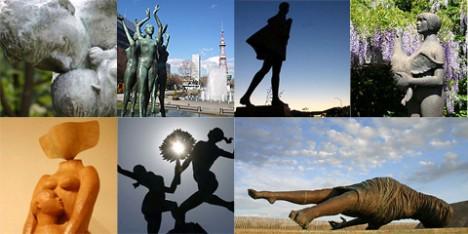 本郷新記念札幌彫刻美術館開館30周年記念「抽象彫刻30人展−北の作家たち−」