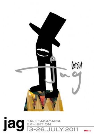 高山泰治 個展「JAG」