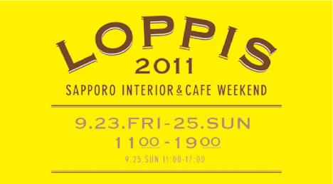 LOPPIS 2011