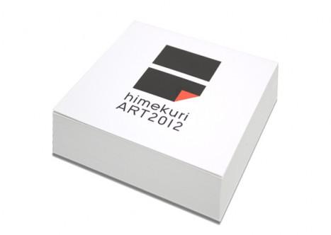 日めくりアート2012北海道