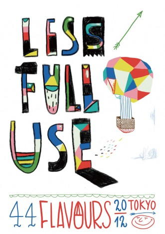 44FLAVOURS EXHIBITION「LESS FULL USE」