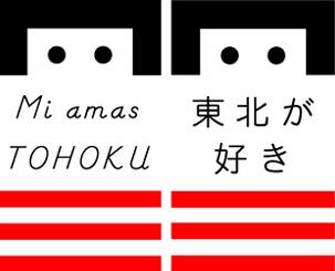 MI AMAS TOHOKU 東北が好き I LOVE TOHOKU