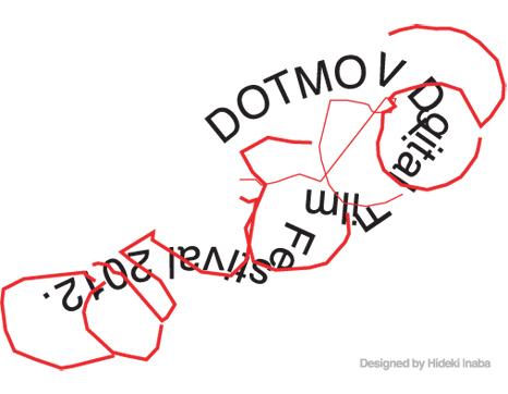 DOTMOV 2012 作品募集