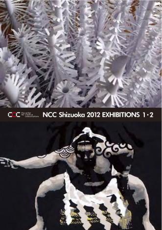 NCC SHIZUOKA 2012エキシビジョン