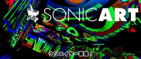 SONICART(ソニッカート)2012