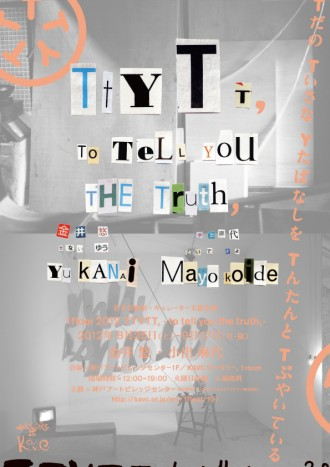1FLOOR 2012  TTYTT, -TO TELL YOU THE TRUTH,-