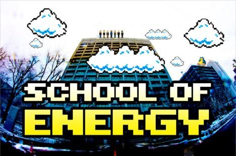 ウーバーモルゲン「クラフト | エネルギーの学校」