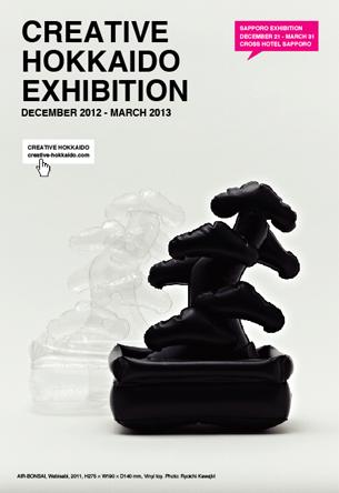 CREATIVE HOKKAIDO EXHIBITION IN SAPPORO 2012