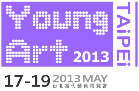 YOUNG ART TAIPEI 2013
