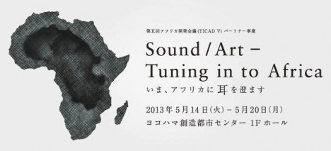 SOUND/ART-TUNING IN TO AFRICA