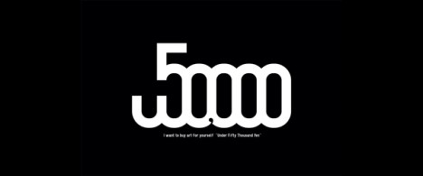 U50,000 EXHIBITION 2013