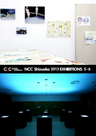 NCC SHIZUOKA 2013 EXHIBITIONS (PART THREE)