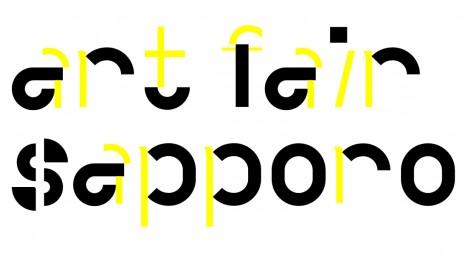 ART FAIR SAPPORO 2013