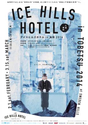 ICE HILLS HOTEL IN TOBETSU 2014