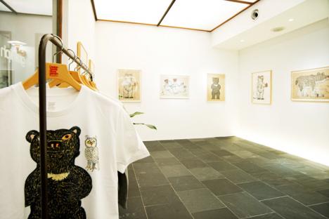 GRANIPH × ATSUHIKO MISAWA