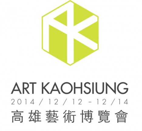 ART KAOHSIUNG_logo_blog