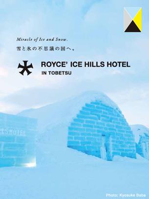 ROYCE' ICE HILLS HOTEL IN TOBETSU 2015