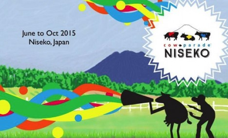 COWPARADE NISEKO: CALLS FOR ENTRY