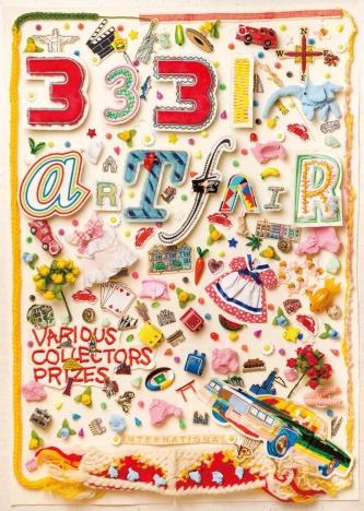 3331 ART FAIR 2015