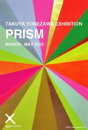 """YONEZAWA TAKUYA """"PRISM"""""""