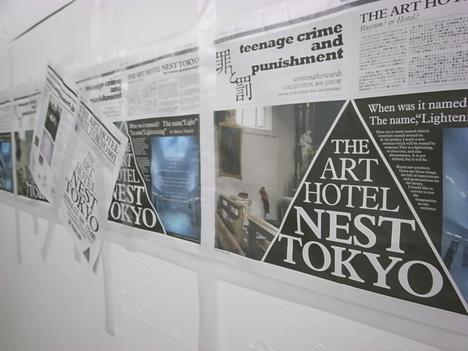 THE ART HOTEL NEST TOKYO