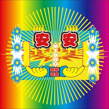 03.kaden_no_kami.jpg