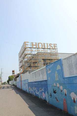 fukutake-house.jpg