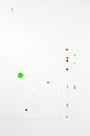 ナム・ファヨン《Atomic》2011