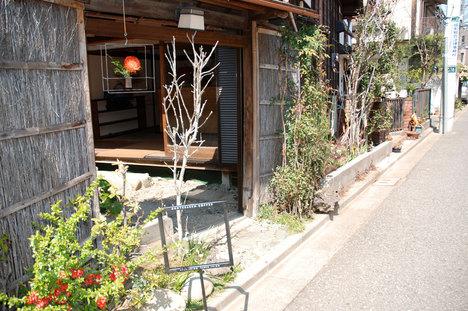 OMOTESANDO KOFFEE(表参道コーヒー)