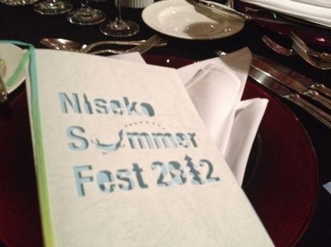ニセコ・サマー・フェスト 2012