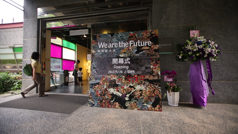"TEAMLAB EXHIBITION ""WE ARE THE FUTURE"""