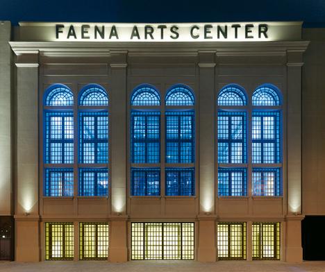费阿娜美术中心