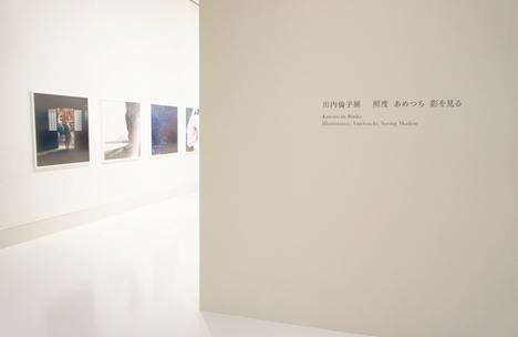 RINKO KAWAUCHI: ILLUMINANCE, AMETSUCHI, SEEING SHADOW