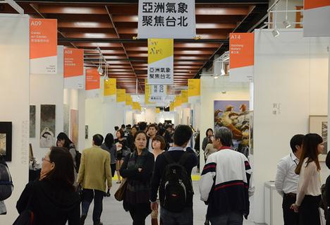 アート台北 2012