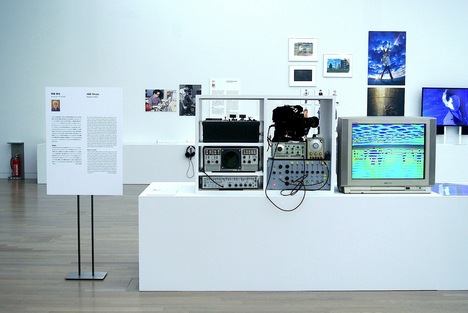 17th Japan Media Arts Festival