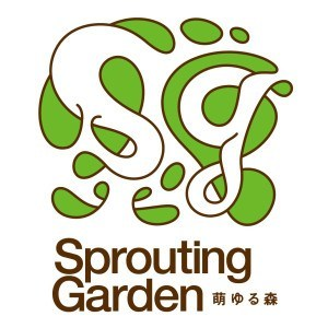 Sprouting Garden