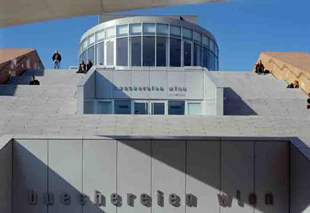 新ウィーン市立図書館