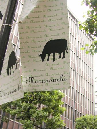 COW PARADE TOKYO 2003