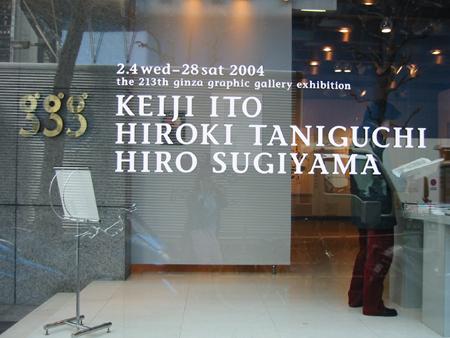 KEIJI ITO, HIROKI TANIGUCHI, HIRO SUGIYAMA EXHIBITION