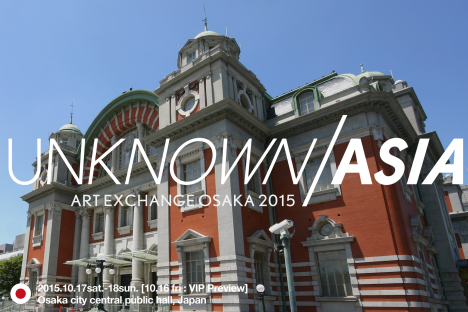 "ART FAIR ""UNKNOWN ASIA"" CALLS FOR ENTRY"
