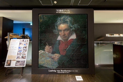 04_events_beethoven