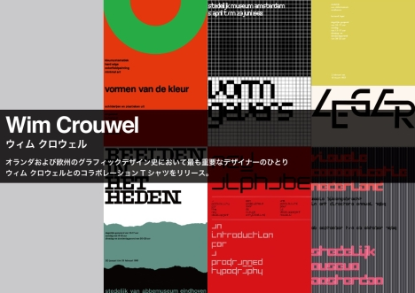 """WIM CROUWEL"" EXHIBITION"
