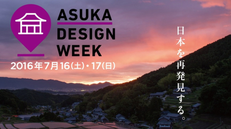 asuka_logo_web_mm4
