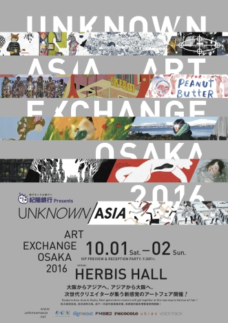 UNKNOWN ASIA 2016