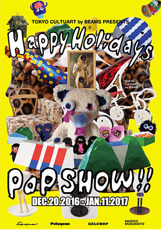 HAPPY HOLIDAYS POP SHOW !!