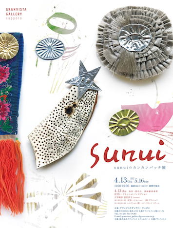 SUNUI'S CANCAN BADGE EXHIBITION