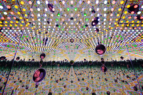 "YAYOI KUSAMA ""LIFE IS THE HEART OF A RAINBOW"""